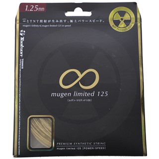 Toalson Mugen Limited 1.25mm Gold Spiral