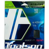 Toalson HD Aster Poly 1.19mm/12m