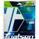 Toalson HD Aster Poly 1.30mm/12m - Blue